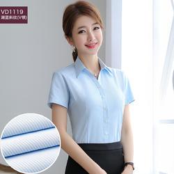 VD1119 女士短袖职业衬衫工作服工装正装白衬衫