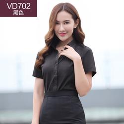 VD702 女士短袖职业衬衫工作服工装正装白衬衫