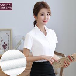 VD1118 女士短袖职业衬衫工作服工装正装白衬衫