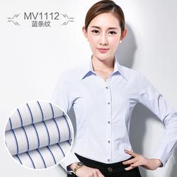 MV1112 女士长袖职业衬衫工作服工装正装白衬衫