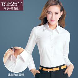 女正2511 女士正装领职业白衬衫